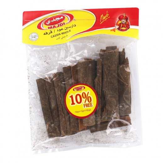 Majdi Cassia Whole 150g+10% Extra Free