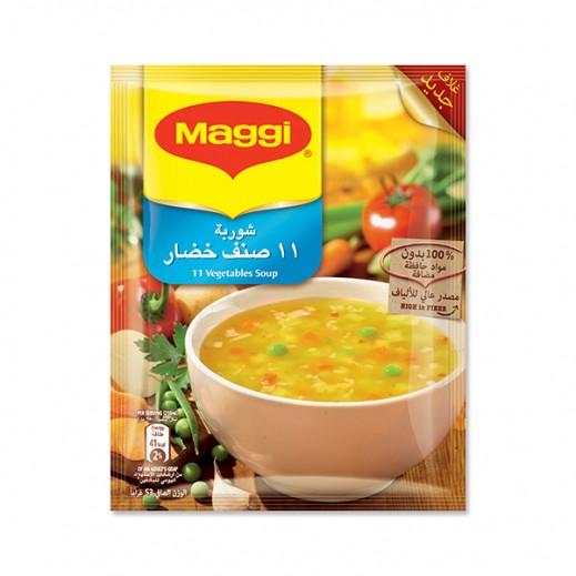 Maggi 11 Vegetable Soup 53 g
