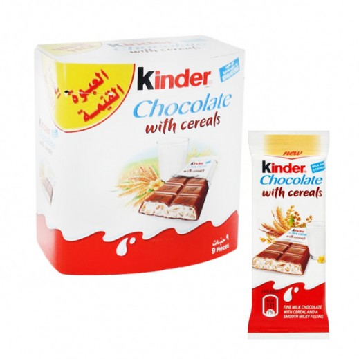 Kinder Chocolate with Cereals (9 pcs)  211.5 g
