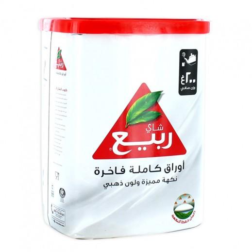 Rabea Premium Full Leaf Loose Tea 200 g