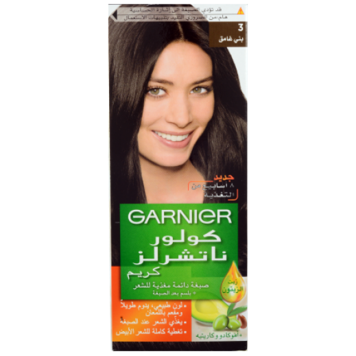 Garnier Colour Naturals 3 Dark Brown Hair Color