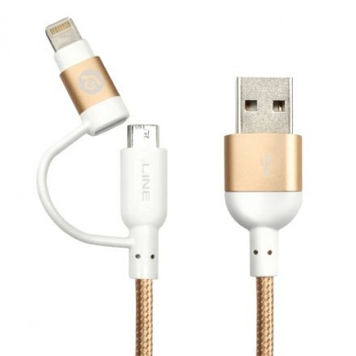 Adam Elements Peak Duo 20B Reversible USB Lightning Cable Gold