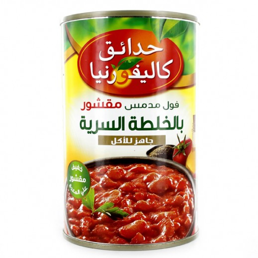 California Garden Peeled Fava Beans(Medammes) Secret Recipe 450 g