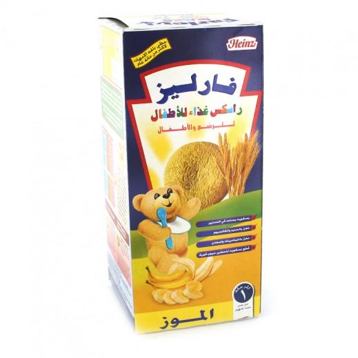 فارليز – راسكس غذاء بنكهة الموز للأطفال والرضع 150 جم