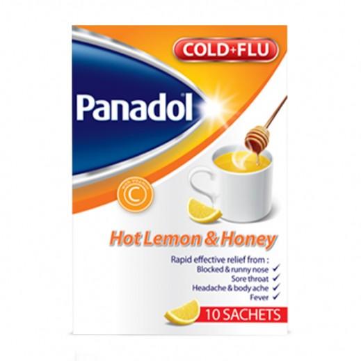 بانادول كولد + فلو بالليمون و العسل الساخن 10 أكياس
