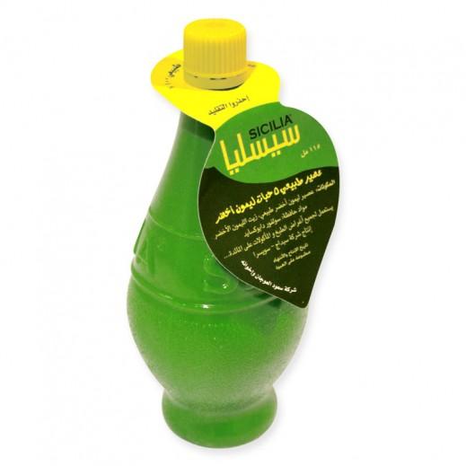 سيسليا - عصير الليمون الأخضر 115 مل