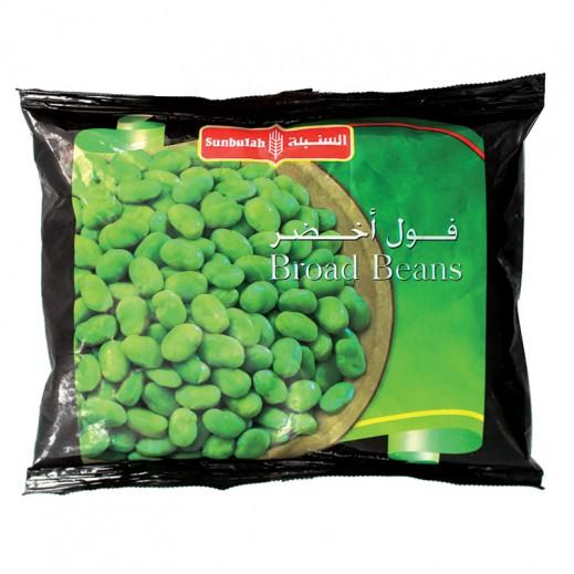 السنبلة - فول أخضر مجمد 450 جم