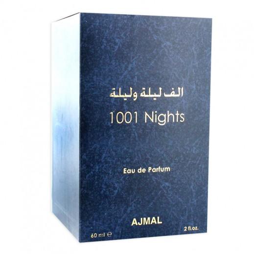 أجمل - عطر ألف ليلة وليلة للرجال 60 مل