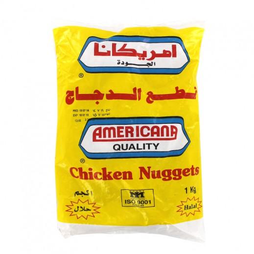 أمريكانا - قطع الدجاج 1 كجم