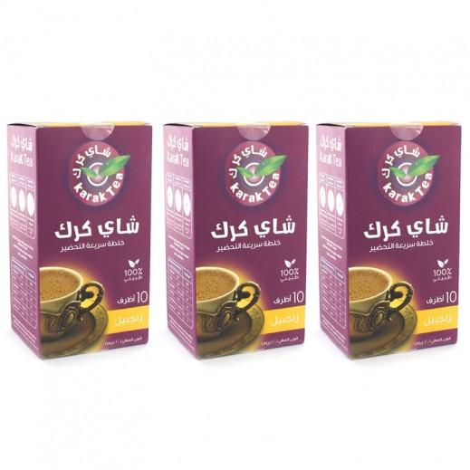 كرك - شاي بنكهة القهوة سريع التحضير 10 أكياس × 20 جم (3 حبة) – أسعار الجملة
