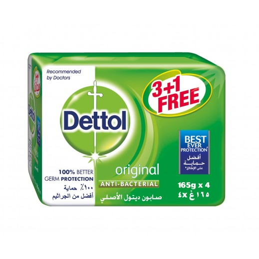 Dettol Original Anti-bacterial Bar Soap 165gm (3+1)