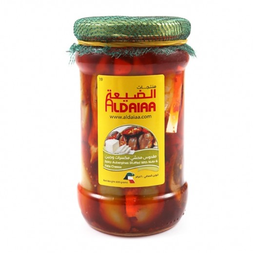 Aldaiaa Spicy Aubergines Stuffed with Nuts & Feta Cheese 600 g