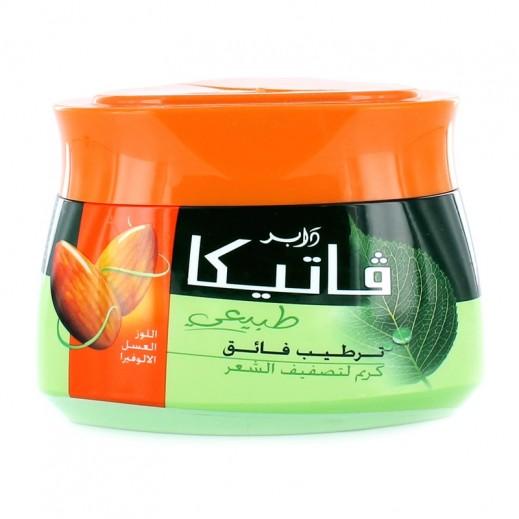 Dabur Vatika Extreme Moisturizing Hair Cream 140 ml