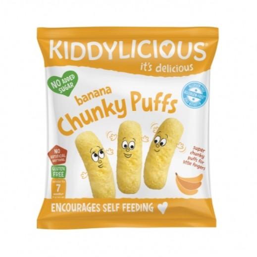 Kiddylicious Banana Chunky Puffs (7+ Months) 12 g