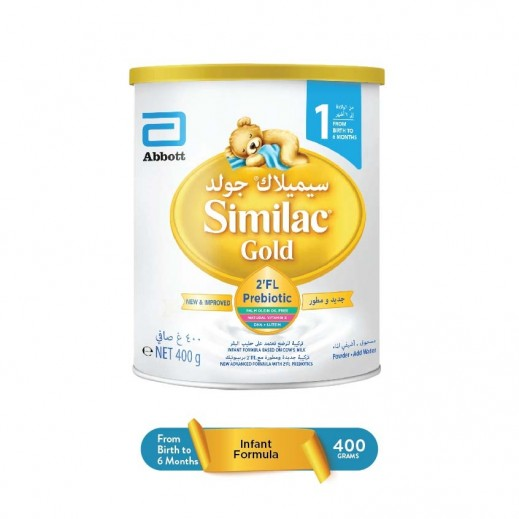 Similac Gold Stage 1 (From Birth To 6 Months) 400 g