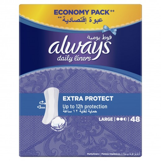 Always Liners Fresh & Protect 48 Pieces
