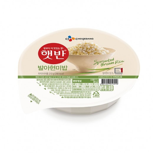 Cheiljedang Instant Cooked Brown Rice 210 g