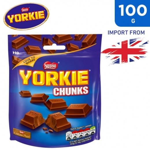 Nestle Yorkie Chunks Pouch 100 g