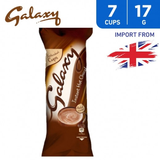 Galaxy Instant Hot Chocolate cups 7 Cups x 17 g