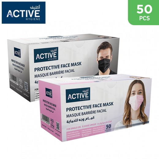 Active Protective Face Mask 50 Pieces