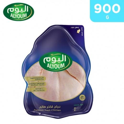 Alyoum Premium Fresh Whole Chicken 900 g
