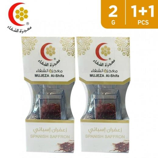 Mujeza Al Shifa Spanish Saffron 2 g (1 + 1 Free)