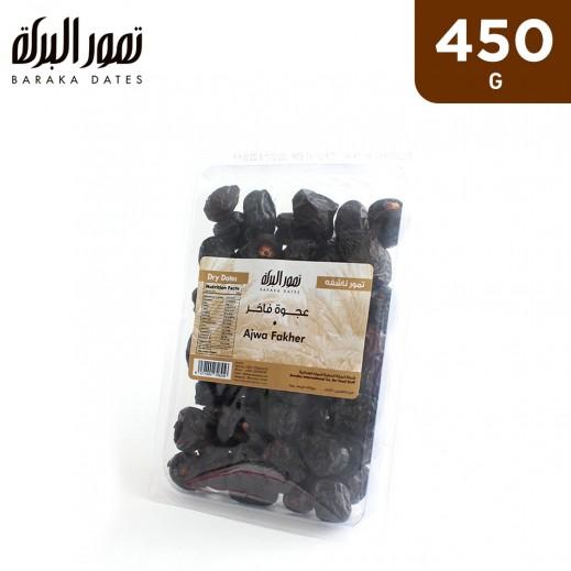 Baraka Dates Ajwa Fakher Rigid Dates 450 g