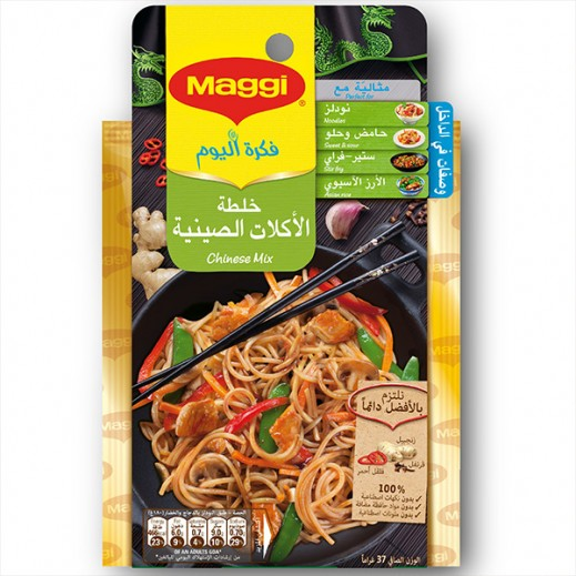 Maggi Chinese Mix Spices 37 g