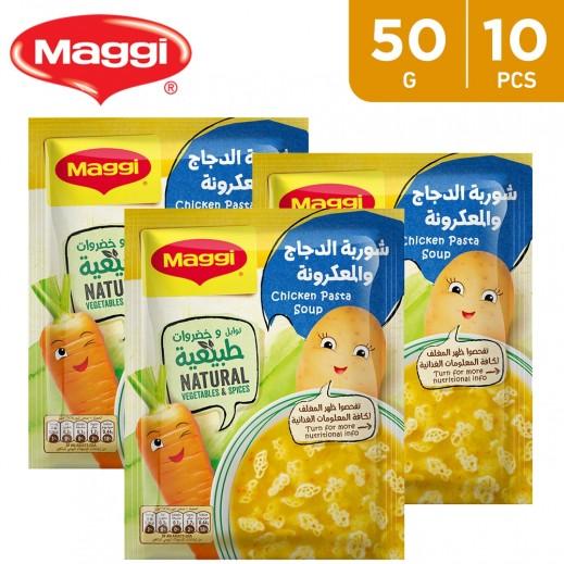 Maggi Soup Kids Pasta 10 x 50 g