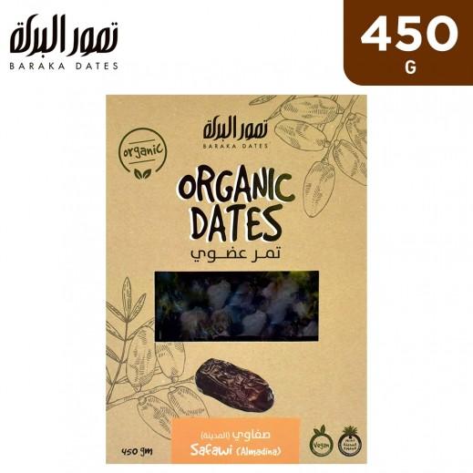 Baraka Dates Organic Safawi Almadina Rigid Dates 450 g