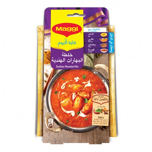 Maggi Indian Masala Mix Sachet 37 g