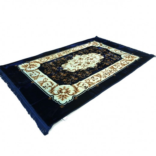 Dunia Chinese Carpet (200 x 300 cm) - Blue