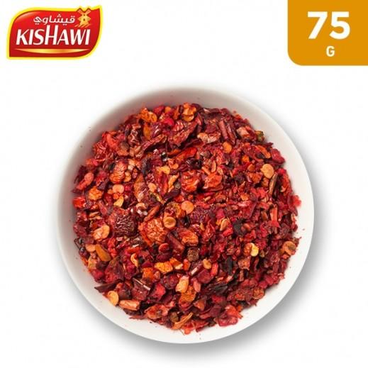 Kishawi Red Chilli Crushed 75 g
