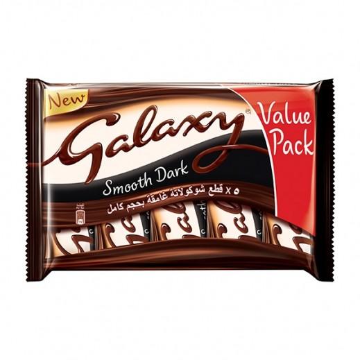 Galaxy Smooth Dark Chocolate 5x40 g