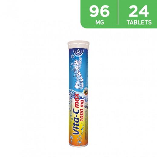 Vita-C 1000 Max Dietary Supplement 96 g