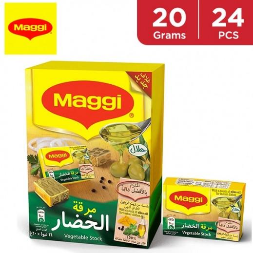 Maggi Vegetable Stock 20 g (24 pieces)