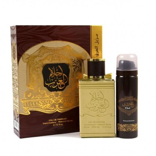 Ard Al Zaafaran Ahlam Al Arab For Unisex EDP 80 ml + Deodorant 50 ml
