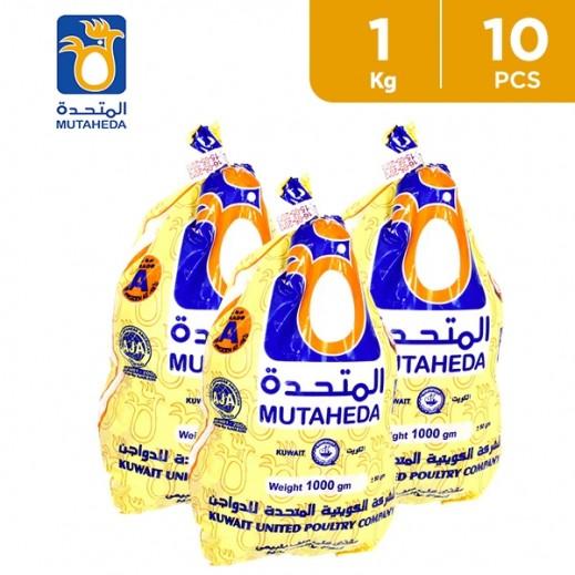 Al Mutaheda Frozen Whole Chicken 10x1 kg