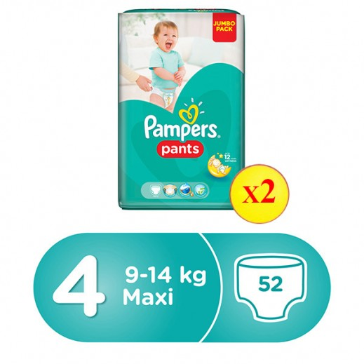 Pampers Pants Size 4 Maxi (9 - 14 Kg ) Jumbo Pack 2 X 52 Pieces 20% Off Prom
