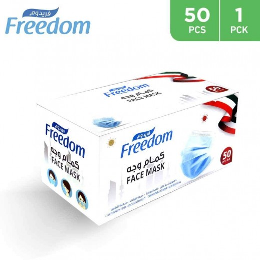 Freedom Disposable 3 Ply Face Mask 50 Pieces
