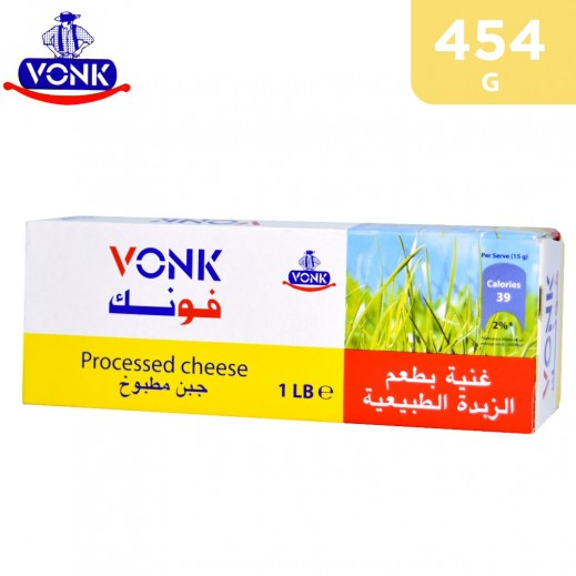 Vonk Processed Cheddar Cheese 454 g