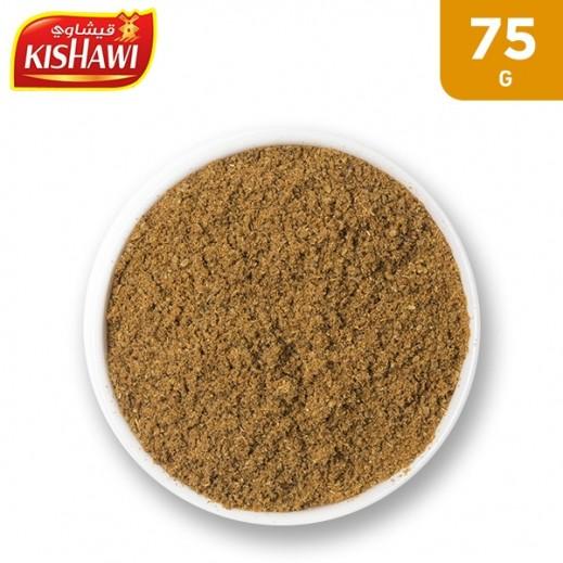 Kishawi Cumin Powder 75 g