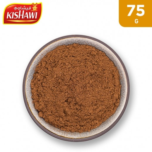 Kishawi Cloves Powder 75 g