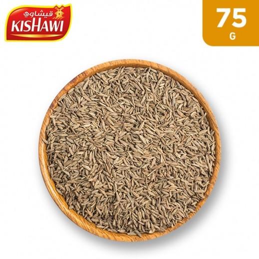 Kishawi Cumin Seeds 75 g