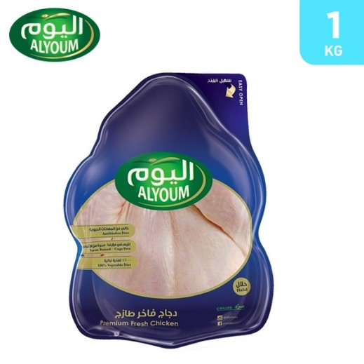 Alyoum Premium Fresh Whole Chicken 1000 g