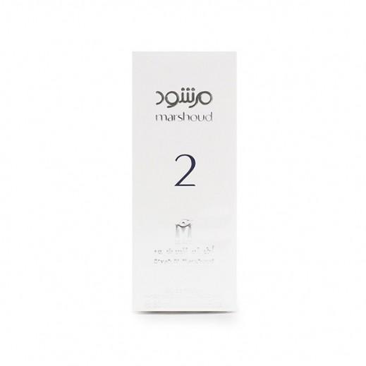 Atyab Al Marshoud No. 2 EDP 30ml Unisex
