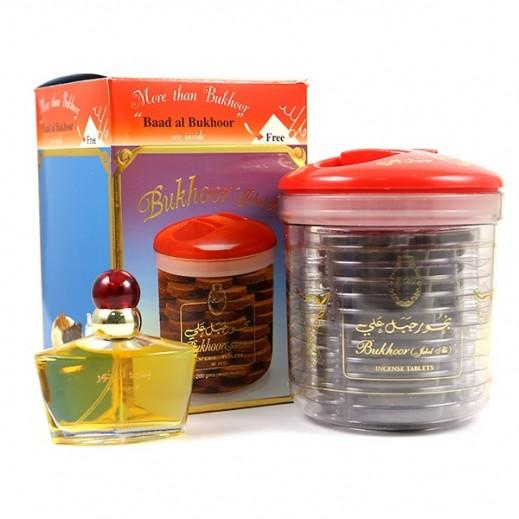 Rasasi Jebel Ali Bakhoor 200 g + Baad Al Bukhoor Perfume EDP 50 ml