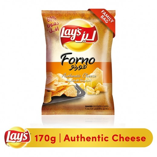 Lays Forno Authentic Cheese Baked Potato Chips 170 g