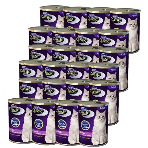 Wholesale - Butchers Classic Pro Series Beauty & Care With Lamb Chunks In Jelly Cat Food 24 x 400 g