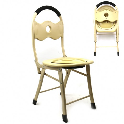Toilet Chair With Back Support
